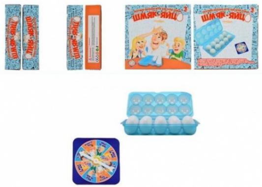 Купить Настольная игра Наша Игрушка для вечеринки Шмяк яйцо, 265x65x265 мм, Игры для компании