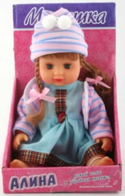 Купить Кукла Алина с косичками в шапочке, 22 см, рюкзак, Наша Игрушка, Классические куклы и пупсы