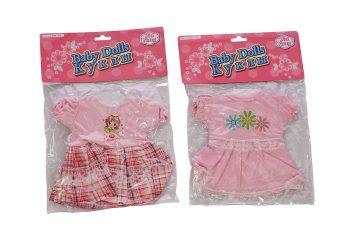 Одежда для кукол Наша Игрушка Одежда для пупсов, 17 см