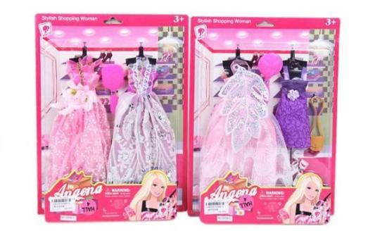 Одежда для кукол Наша Игрушка Наряд Бальный для куклы игрушка