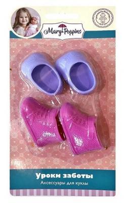 Набор аксессуаров для кукол Mary Poppins Ботиночки и туфли