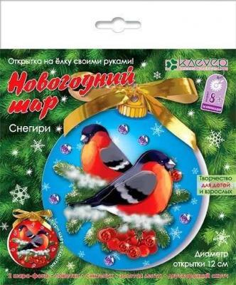 Набор для изготовления открыток Клеvер Снегири от 8 лет, Роспись новогодней игрушки  - купить со скидкой