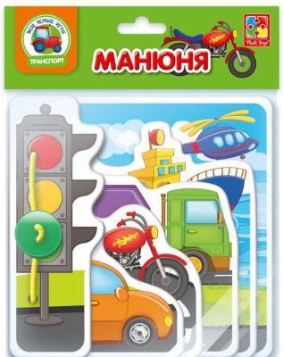 Настольная игра Vladi Toys развивающая Транспорт vladi toys настольная игра обучарики времена года смешарики vladi toys
