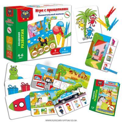 Настольная игра Vladi Toys игры с прищепками Внимательный малыш vladi toys настольная игра обучарики времена года смешарики vladi toys
