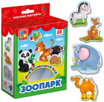 НИ магнитная Мой маленький мир Зоопарк обучающая игра vladi toys мой маленький мир зоопарк