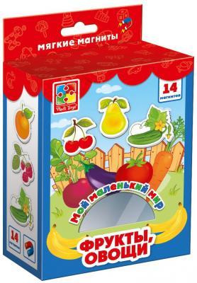 НИ магнитная Мой маленький мир Овощи, фрукты обучающая игра vladi toys мой маленький мир зоопарк
