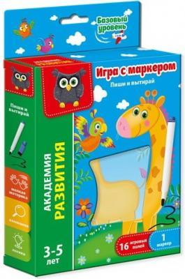 Жираф. Базовый уровень Vladi Toys Пиши и вытирай vladi toys кд умнички пиши и вытирай корова