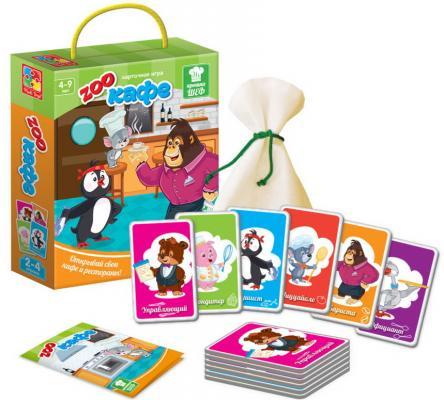 Настольная игра Vladi Toys логическая Зоокафе vladi toys настольная игра обучарики времена года смешарики vladi toys