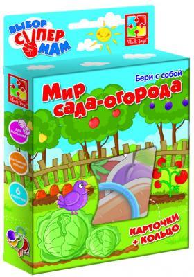Настольная игра Vladi Toys развивающая Мир сада-огорода настольная игра vladi toys развивающая кд умнички фрукты овощи vt1306 06