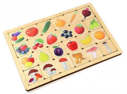 Настольная игра Десятое королевство развивающая Овощи-фрукты настольная игра десятое королевство развивающая магнитные истории что мне надеть одень куклу
