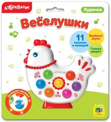 Муз. игрушка Курочка Веселушки азбукварик книга муз котофей тили бом азбукварик