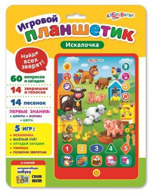 Интерактивная игрушка АЗБУКВАРИК Искалочка от 3 лет обучающие азбукварик интерактивная игрушка азбукварик новогодние игрушки дед мороз
