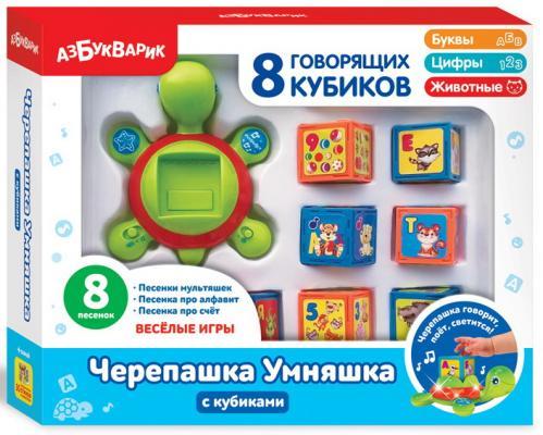 Муз. игрушка Черепашка Умняшка с кубиками азбукварик книга муз котофей тили бом азбукварик