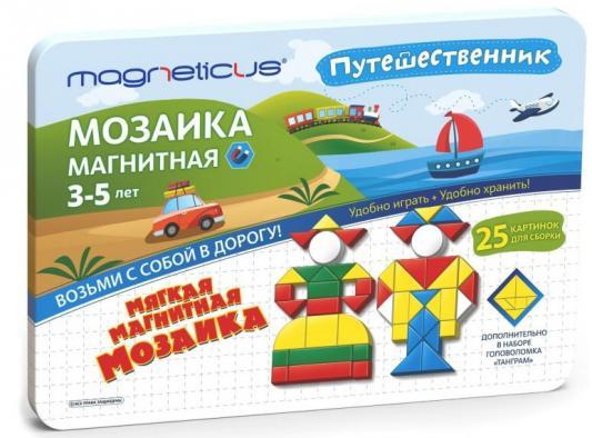 Купить Магнитная мозайка Magneticus Путешественник 245 элементов, Мозаика