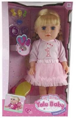 Купить Кукла Наша Игрушка Sister 40 см пьющая писающая, пластмасса, текстиль, Классические куклы и пупсы