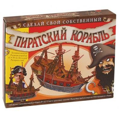 Корабль Fantastic Пиратский корабль fantastic mr fox