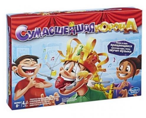 Купить Настольная игра HASBRO для вечеринки Сумасшедшая корона, 6 X 40 X 27 см, Игры для компании