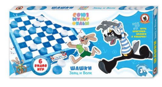 Настольная игра Русский Стиль шашки Заяц и Волк шкатулка для хранения камней украшений 7х5 см