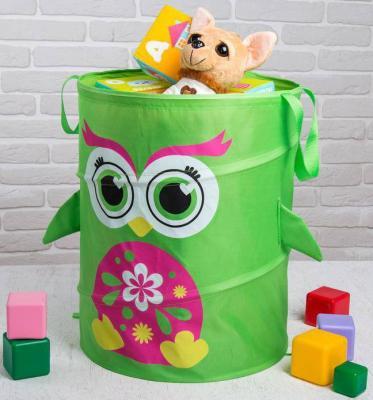 Корзина для игрушек Совушка с ручками, 45*35*35 см