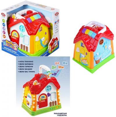 Купить Домик говорящий, свет, Наша Игрушка, разноцветный, пластик, унисекс, Игрушки со звуком
