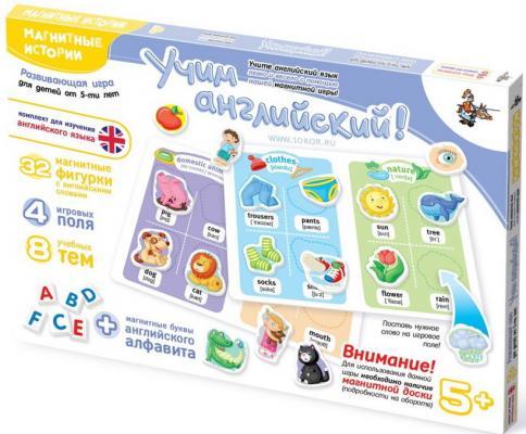 Магнитная игра Десятое королевство обучающая Учим Английский десятое королевство обучающая игра играем в алфавит