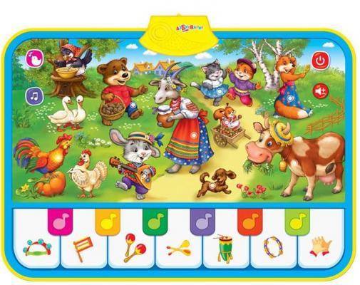 Интерактивная игрушка АЗБУКВАРИК Топ-топ, топотушки от 1 года песочница бассейн marian plast palplay собачка голубой 373