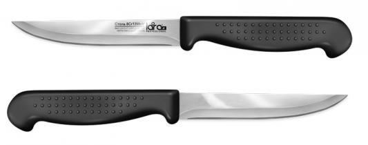 Нож LARA LR05-42