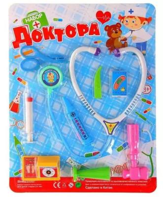 Набор доктора Наша Игрушка Докторенок-1 9 предметов игрушка mehano 1 f101 набор рельс
