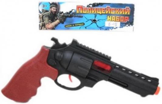 Купить Пистолет Наша Игрушка трещетка цвет в ассортименте, 26 X 5 X 14 см, для мальчика, Игрушечное оружие