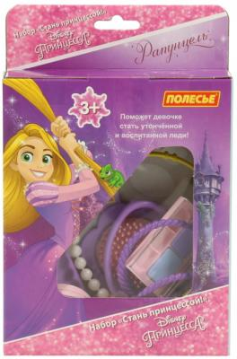Купить Игровой набор Полесье Рапунцель №2 - Cтань принцессой! разноцветный, Аксессуары