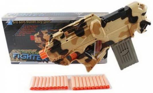 Купить Бластер Наша Игрушка 3344, разноцветный, 43х6х28 см, для мальчика, Игрушечное оружие