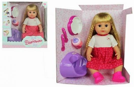 Кукла Наша Игрушка Валентинка 43 см игрушка