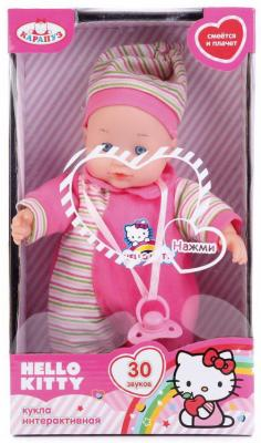 Пупс КАРАПУЗ Hello Kitty 30 см со звуком карапуз кукла рапунцель со светящимся амулетом 37 см со звуком принцессы дисней карапуз