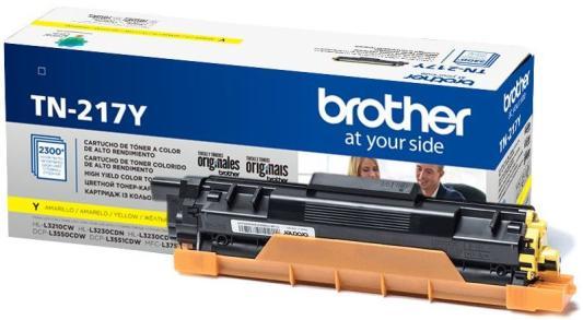 Тонер Картридж Brother TN217Y желтый (2300стр.) для Brother HL3230/DCP3550/MFC3770 тонер картридж brother tn213y желтый 1300стр для brother hl3230 dcp3550 mfc3770