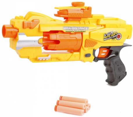 Купить Пистолет Shantou Gepai B1193600 оранжевый желтый, оранжевый, желтый, 7х37х20см, для мальчика, Игрушечное оружие