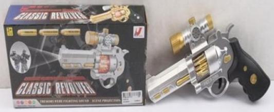 Пистолет Shantou Gepai B1541265 спортивная игра shantou gepai дартс 6927712691200