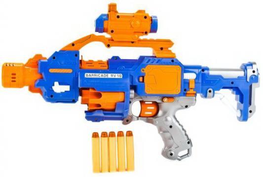 Пистолет Shantou Gepai B1387413 настольная игра shantou gepai аэрофутбол 5016