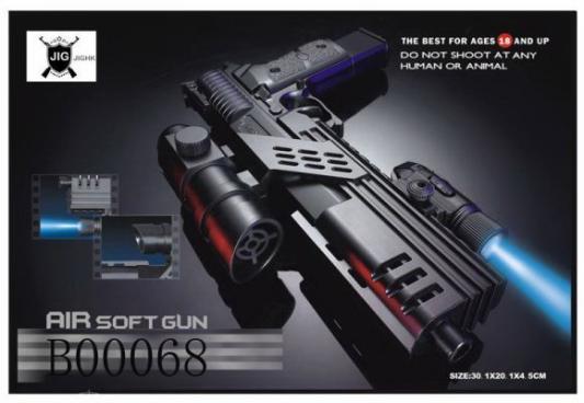 Купить Пистолет Shantou Gepai SP1-82 черный, 5x20x30 см, для мальчика, Игрушечное оружие