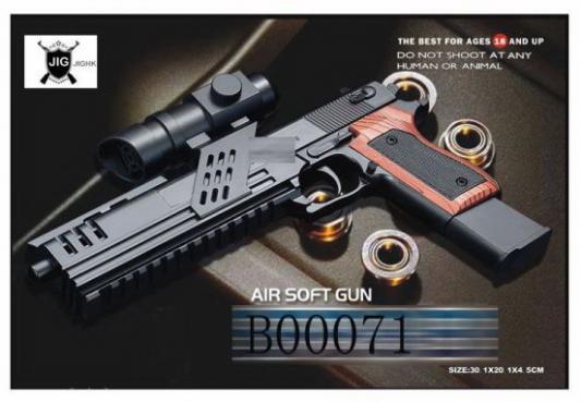 Купить Пистолет Shantou Gepai SP3-83 черный, 5x30x21 см, для мальчика, Игрушечное оружие