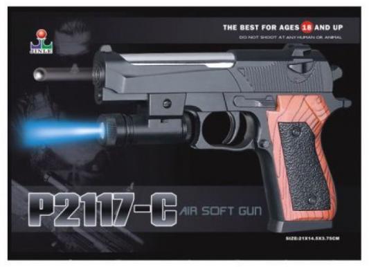 Пистолет Shantou Gepai P2117-C черный цена