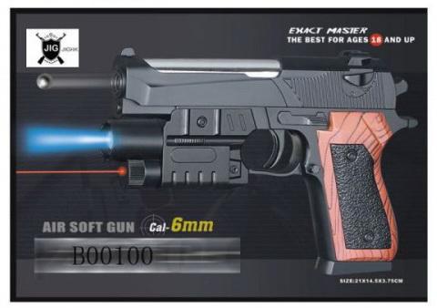 Купить Пистолет Shantou Gepai P2117-G черный, 21 x 14.5 x 3.7 см, для мальчика, Игрушечное оружие