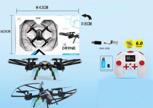 Квадрокоптер на радиоуправлении Shantou B1747967 пластик, металл от 8 лет разноцветный квадрокоптер shantou daxiang b1455575