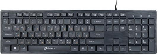 Клавиатура Oklick 520M2U черный/черный USB slim Multimedia клавиатура oklick 500m черный usb slim multimedia