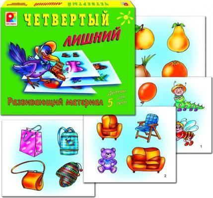 Настольная игра Радуга развивающая Четвертый лишний радуга горного алтая черника очанка сироп 100мл