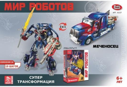 Купить Робот-машина PLAYSMART МЕЧЕНОСЕЦ G017-H21210, Игрушки Роботы