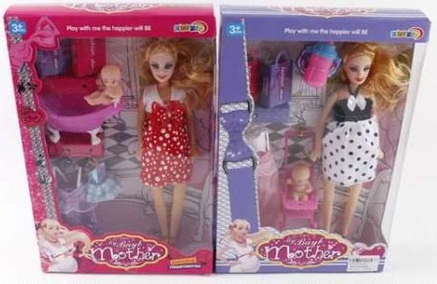 Купить Набор кукол Shantou B1475531 29 см, Классические куклы и пупсы
