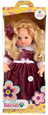 Кукла ВЕСНА Дашенька 11 54 см говорящая кукла estabella дашенька