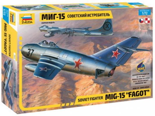 Истребитель Звезда МИГ-15 1:72 серый