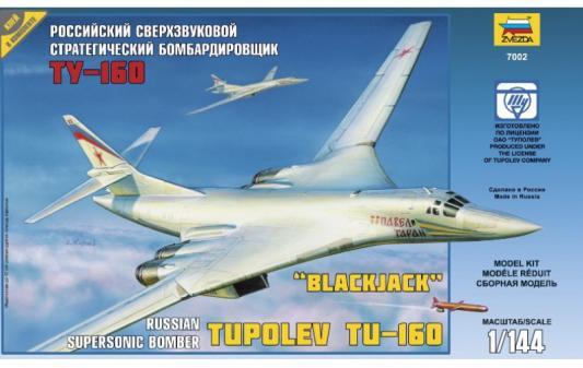 Самолёт Звезда ТУ-160 1:144 серый revell самолёт аэробус a380 lufthansa 1 144