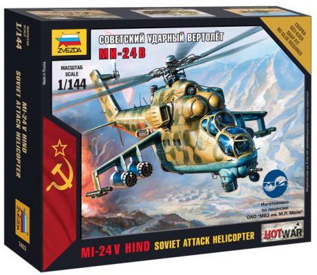 Вертолёт Звезда Ми-24В 1:144 зеленый звезда звезда настольная игра ми ми мишки пикник в лесу